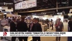 IDEX-2021 միջազգային ռազմարդյունաբերական ցուցահանդեսում Ադրբեջանի դեբյուտը աննկատ չի անցել։