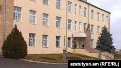 Здание Минобороны Нагорного Карабаха