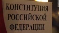 """""""Свидетели Конституции"""" в Санкт-Петербурге"""
