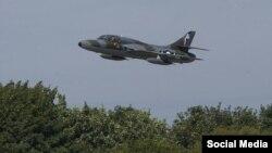 Hawker Hunter reaktiv təyyarəsi