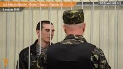 Суд над колишнім «беркутівцем», підозрюваного у розстрілі Майдану, перенесли