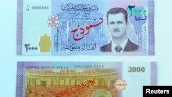 Нова банкнота із зображенням президента Сирії Башара Асада