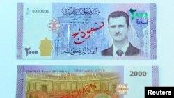 Акси Башор Асад дао эскиносҳои нави Сурия - 2 июли соли 2017
