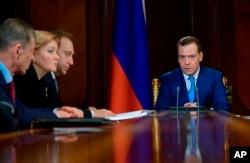 Совещание Дмитрия Медведева с вице-премьерами. 9 апреля 2018 года