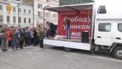 Митинг на Болотной: Илья Яшин