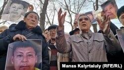 Қалалық прокуратураның алдына жиналған белсенділер. Алматы, 26 ақпан 2020 жыл.