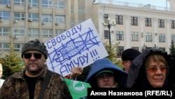 Митинг против массового вылова в Амуре. Хабаровск, 15 октября 2017