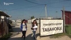 Се зголемува мигрантскиот притисок врз Балканот