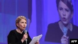 Юлія Тимошенко під час виступу в столиці Ірландії Дубліні, 6 березня 2014 року