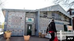 Sjedište islamskog društva džamije u Bostonu, 2013.