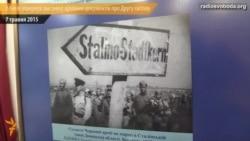 У Києві відкрили виставку архівних документів про участь українців у Другій Світовій