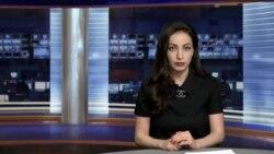 «Ազատություն» TV-ի լրատվական կենտրոն, 17-ը մայիսի, 2016թ․