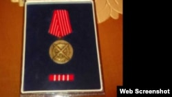 A picture posted on Dalibor Jaukovic's Facebook account showing a 1999 Kosovo war medal from then Yugoslav President Slobodan Milosevic.