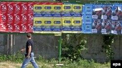 Panou electoral la alegerile parlamentare din iulie 2009