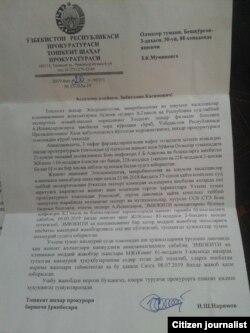Ответ Ташкентской городской прокуратуры на жалобу Зиёвуддина Муминова.