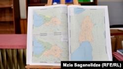 საქართველოს ისტორიული ატლასი