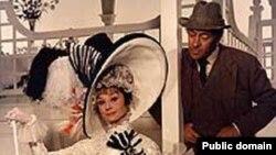 Audrey Hepburn-ün çəkildiyi filmdən kadr