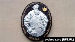 Падзячны мэдальён Канстанціну Астроскаму на лідзкай царкве Георгія Пераможцы