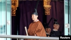 ناروهیتو امپراتور جدید جاپان