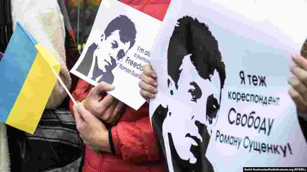 Український журналіст – це і є вина Романа Сущенка для Росії