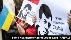 Під час акції протесту журналістів під посольством Росії в Києві, 6 жовтня 2016 року