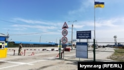 Пункт пропуска «Чонгар» на админгранице с Крымом. Архивное фото