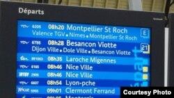 Во Франции есть несколько железнодорожных перевозчиков, и пока автоматы одного работали, то автоматы нужного нам не работали, а кассира не было на месте
