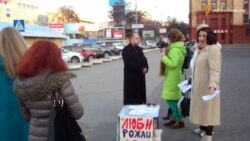 В Дніпропетровську протестували «проти 8 березня - свята тюльпанів та шоколаду»