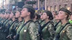 Як несуть службу 25 тисяч жінок в українській армії – відео