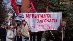Робітники «Південмашу» вдесяте вийшли на акцію протесту проти невиплати зарплати