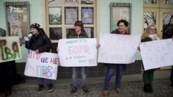 В Ужгороді організаторок акції за права жінок зловмисники облили фарбою