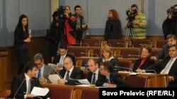 Parlament Crne Gore, ilustracija
