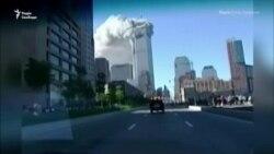 Українець, який загинув, рятуючи людей 11 вересня 2001 року – відео