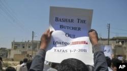 Манифестация в одной из деревень провинции Дераа, 1 июля 2011 г.