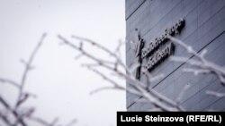 Штаб-квартира Радио Свободная Европа/Радио Свобода в Праге