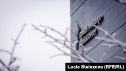 Здание медиакорпорации Радио Свободная Европа/ Радио Свобода в пражском районе Хагибор