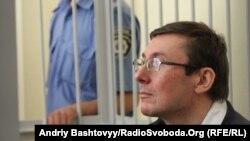 Колишній міністр внутрішніх справ Юрій Луценко у суді влітку минулого року