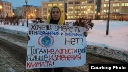 Акция в Архангельске