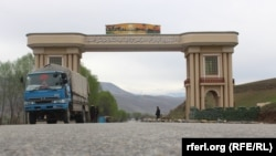 вилояти Бадахшони Афғонистон