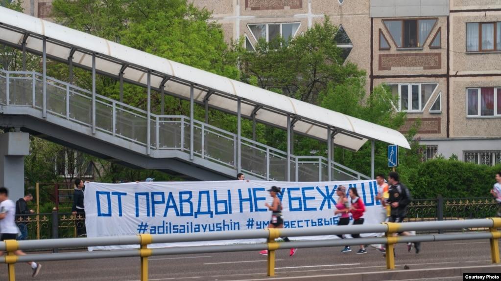 Image result for баннер алматы от правды