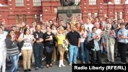 Митинг в поддержку обвиняемых по делу о массовых беспорядках на Болотной площади. Москва, 6 июня 2013 года.