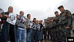 Дзень салідарнасьці зь сем'ямі зьніклых у Менску