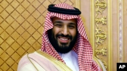 Saudi Crown Prince Muhammad bin Salman (file photo)