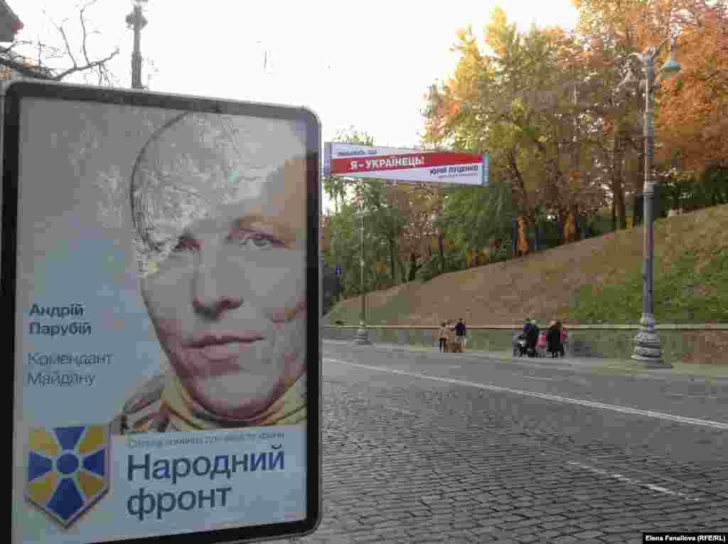 Комендант Майдана хочет быть избранным