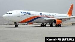 یک روز پیش شارژدافیر سفارت افغانستان در دهلی نو اعلام کرد که قرار است پنج پرواز از طریق شرکت هوایی کامایر از دهلی نو به کابل در روزهای آینده انجام شود.