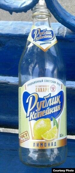 Фото автора: «Они такие смешные, эти оккупанты: лимонад «Рублик копейкин»