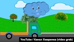 Скріншот з мультфільму «Мультики про машини – добірка дитячих мультиків для розвитку»