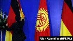 Германия менен Кыргызстандын мамлекеттик туулары.