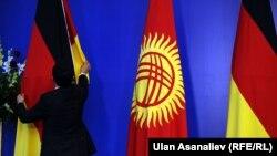 Кыргызстан менен Германиянын мамлекеттик туулары.