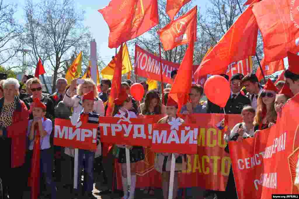 День международной солидарности трудящихся в Севастополе, 1 мая 2017 года